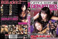 WFC-003 DEPARTURES [完全版] Vol.1 目覚めさせられた淫欲