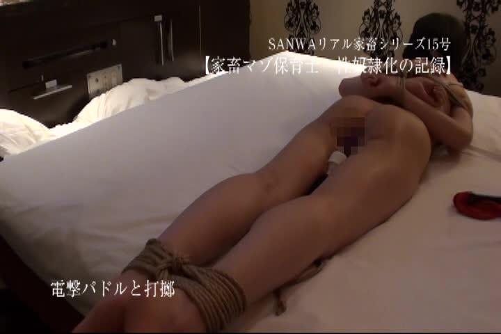 【FC2】変態な性奴隷の電マ緊縛調教奴隷個人撮影SM拷問無料エロ動画。...