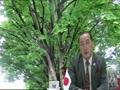【フリー動画 水間条項国益最前線】第50回 第1部《靖国神社で松井石根大将の慰霊祭を実現する為に!: