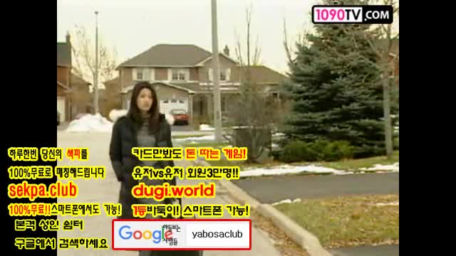 korea bj Anal sex 1090tv_[1090TV] 누나먹기풀버젼_dugi.world 현금실전원탁바둑이
